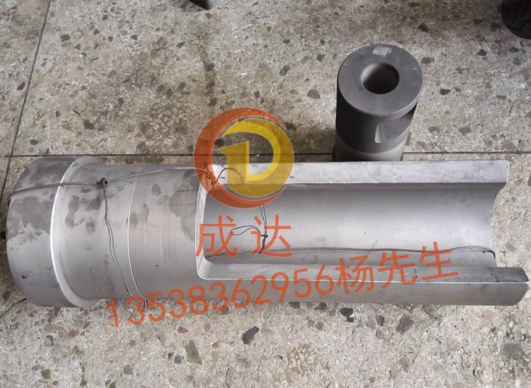 半固態壓鑄機料管