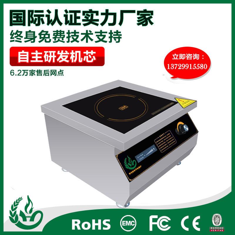 大功率電磁爐 臺式煲湯爐 全不銹鋼8000W 小炒煲湯兩用電磁爐