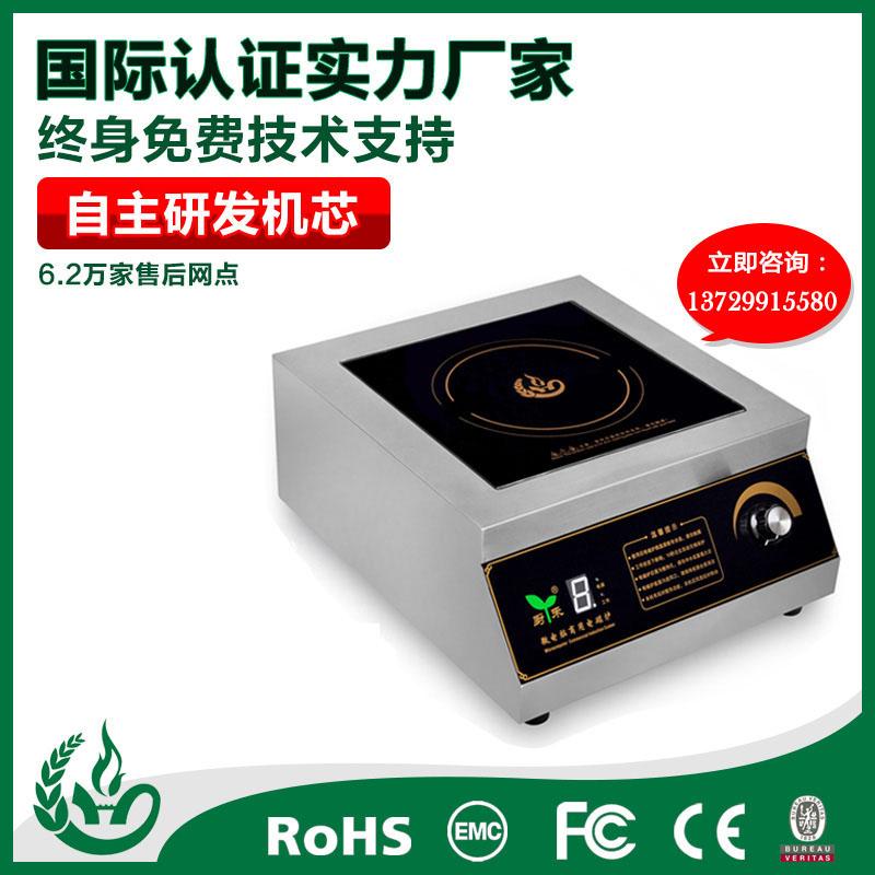 廠家批發節能省電 臺式平面電磁爐5000W保修兩年 廠家直銷