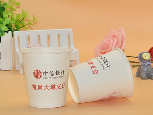 厂家定做批发一次性广告纸杯子7盎司加厚纸杯免费设计logo