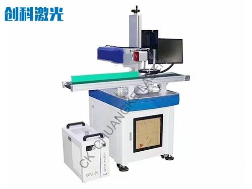 紫外激光打標機
