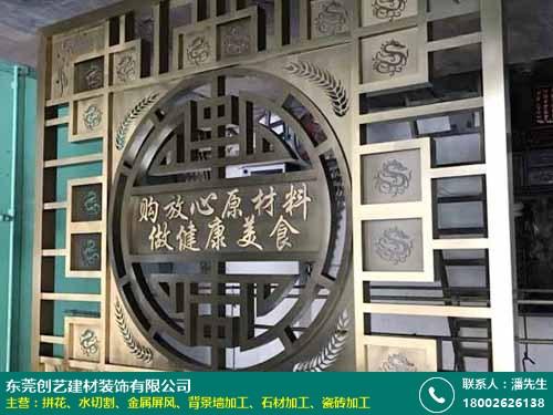 惠州鋁合金鏤空金屬屏風 質量好 訂制 創藝裝飾