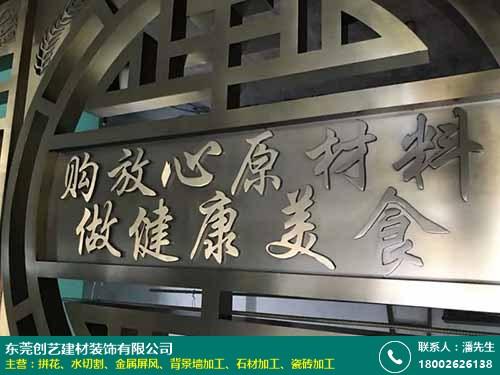 石龍鋁板水切割加工規格廠家生產批發