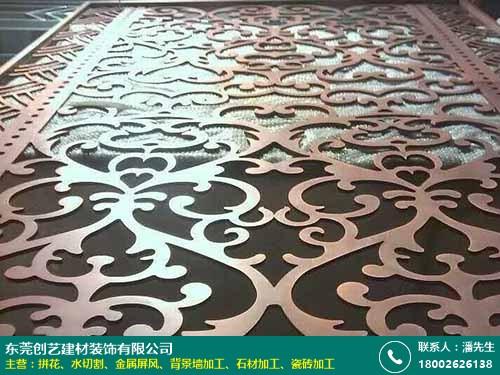 肇慶鋁板水切割加工生產廠家廠家就是好