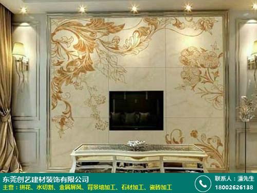 東莞瓷磚背景墻加工生產線價格如何_創藝裝飾