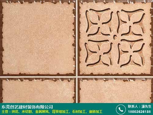 珠海瓷磚水切割加工公司產品演示多_創藝裝飾