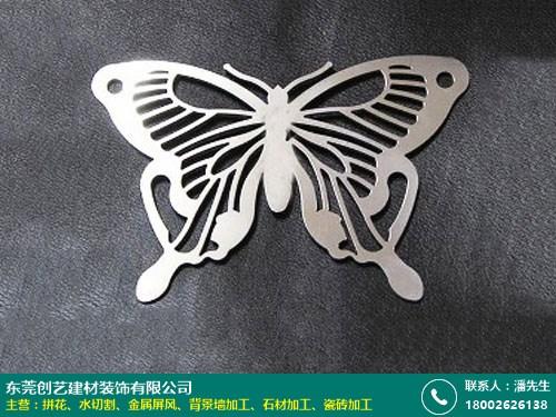 常平金屬水切割加工生產商采購分析_創藝裝飾