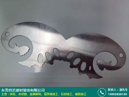 大鵬鋁板水切割加工費用采購供應管理軟件_創藝裝飾
