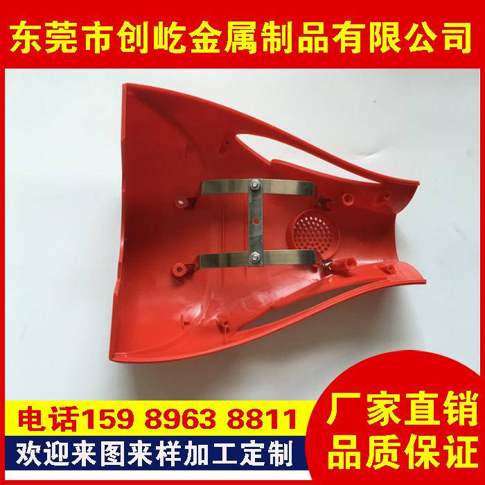 塑胶外壳喷油夹具 喷漆夹具 喷涂治具 G68