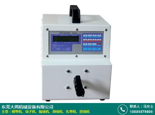 宁波电线扭线机公司厂家有哪些_大周机械