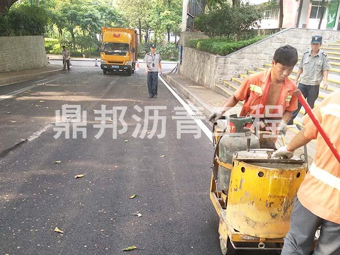 广州广播电视大学工程