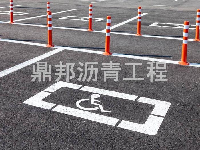 停车场沥青摊铺