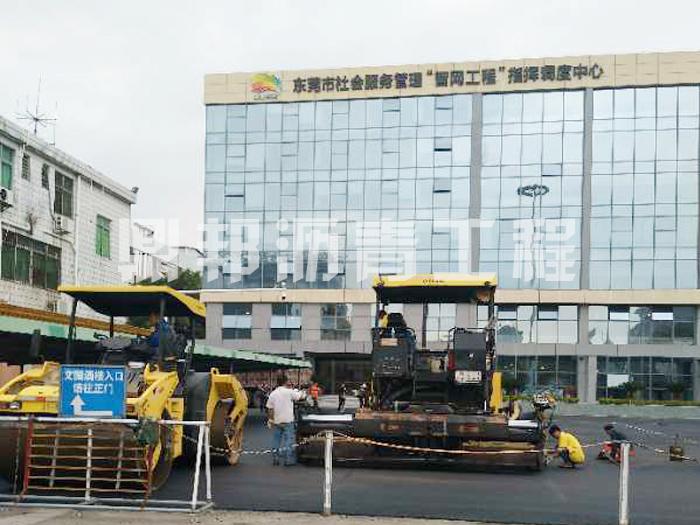 承接东莞沥青工程