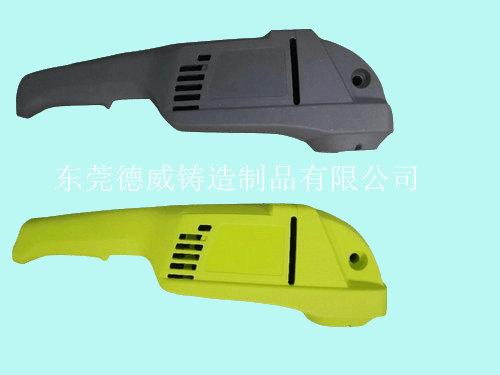 BMC 電機工具外殼