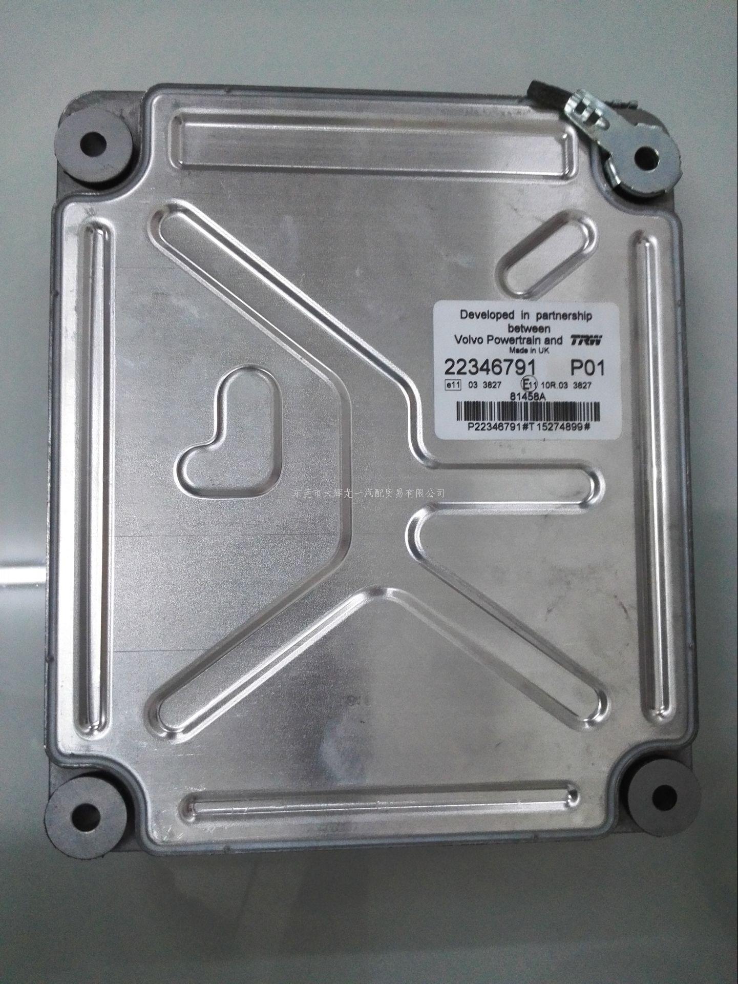 沃尔沃卡车发动机电脑板