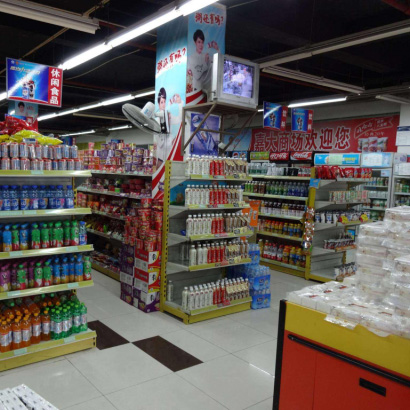 共享超市方案开发