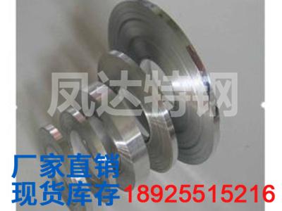 SUP6硅錳彈簧鋼板彈簧鋼帶彈簧鋼片