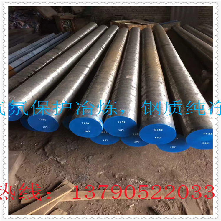 100CR2鋼  100CR6圓鋼