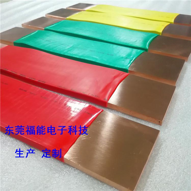 銅排軟連接軟銅排