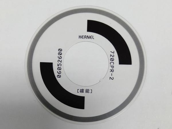 720CPR菲林码盘