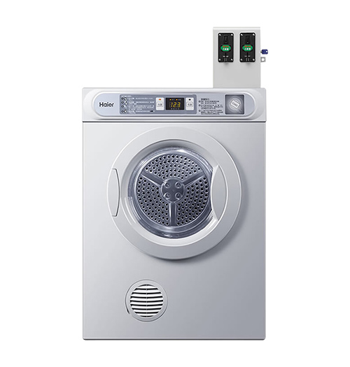 海尔原装商用6公斤烘干机