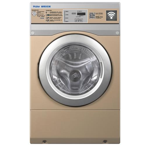 海尔13公斤洗烘一体机