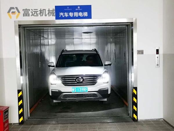 汽車專用電梯