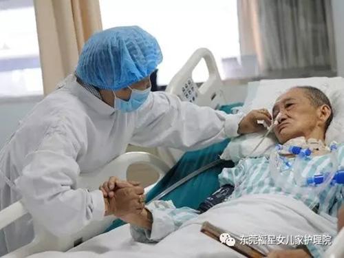 手术后康复