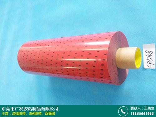 石龙水性3M胶带 优质 竞争力强 广发胶带