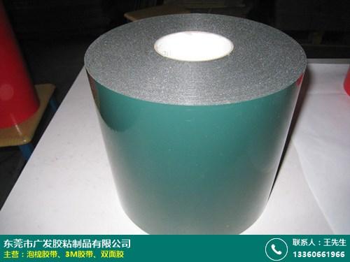 低粘泡棉胶带带纸 铝条 车用 无影 按键胶 广发胶带