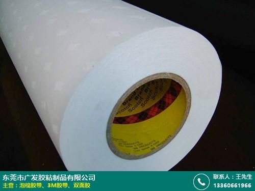 提供商 超粘雙面膠一箱多少錢 廣發膠帶