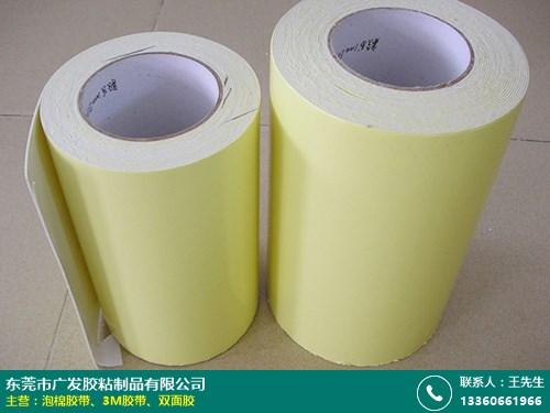 制造廠家 工業泡棉膠帶一箱多少錢 廣發膠帶