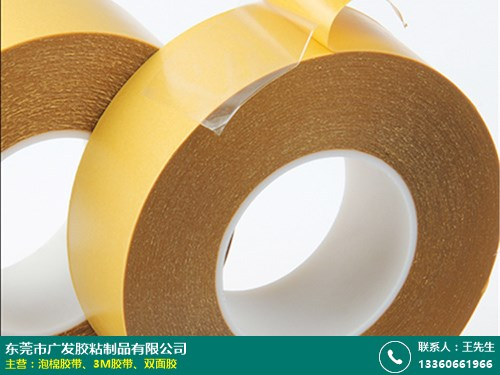 低粘工程双面胶代理商出售条件_广发胶带