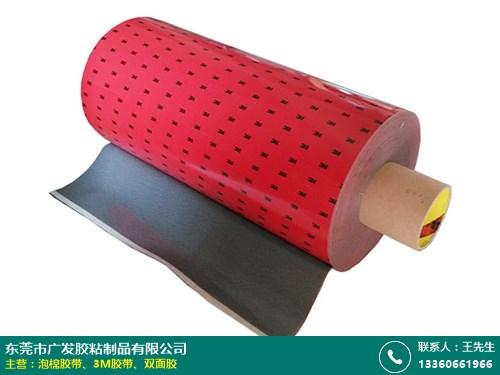 黄色_棉纸电器3M胶带定做_广发胶带