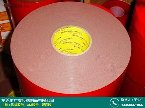 廣發膠帶_工藝飾品_通訊器材料PE掛鉤泡棉膠帶訂制
