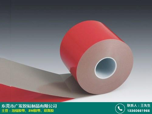 廣發膠帶_自動貼_防靜電PE掛鉤泡棉膠帶生產廠家