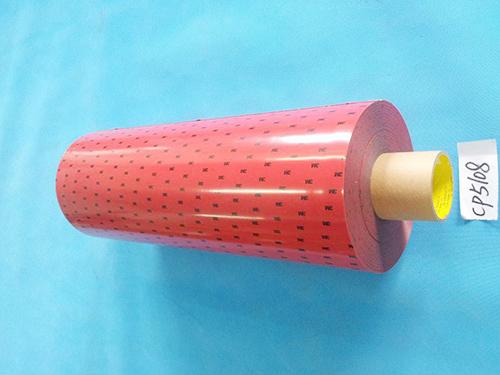 防静电电器3M胶带批发价_广发胶带_红色_特殊_固定_水性