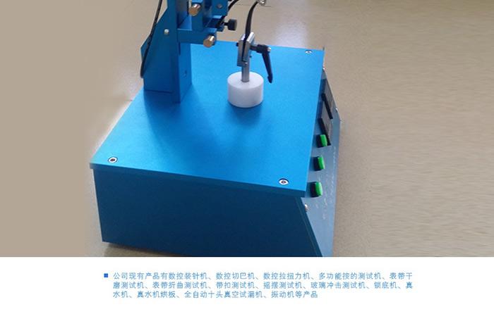 皮帶測試機報價_冠峰鐘表設備_高壓_多功能_自動_投影儀_皮帶