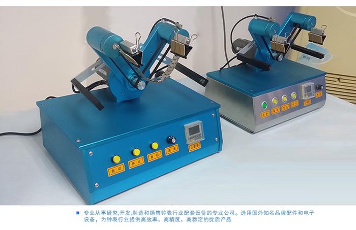 电子产品测试机定做_冠峰钟表设备_UV灯箱_盐务_压力_皮带