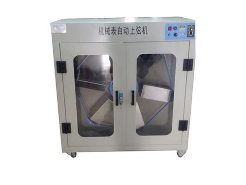 UV灯箱测试机公司_冠峰钟表设备_手表扭力_抽风烤箱_表带扣摩