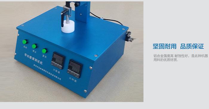 表帶扭力_壽命測試機定做_冠峰鐘表設備
