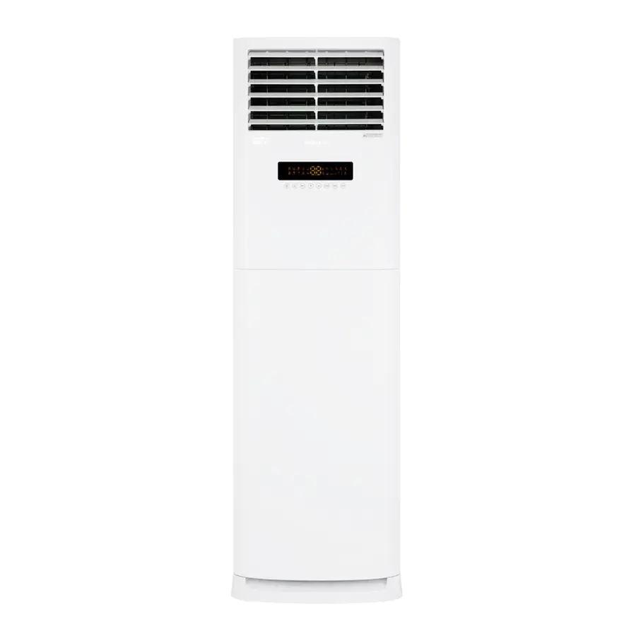 格力(GREE) 5匹 清新風定頻冷暖 3級能效柜機空調 KFR-120LW(12568S)NhAc-3(含管) 頂(白色)