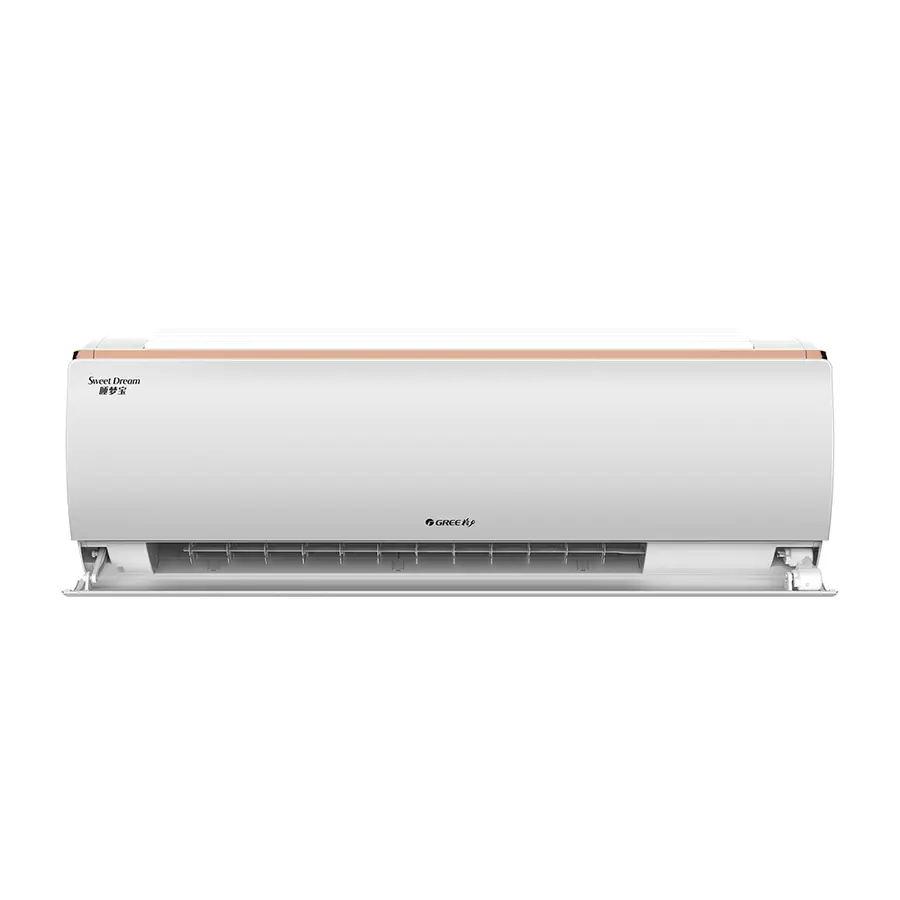 【新國標】睡夢寶變頻冷暖大1匹1級能效掛機空調 KFR-26GW(26553)FNhAa-B1(WIFI)(皓雪白)