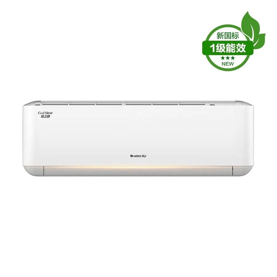 【新國標】涼之靜變頻冷暖大1匹1級能效掛機空調KFR-35GW(35565)FNhAa-B1(WIFI)(月影白)