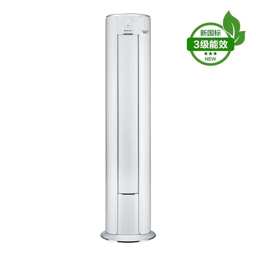 格力(GREE) 冷靜寶變頻冷暖2匹3級能效柜機空調 KFR-50LW(50555)FNhAa-B3(WIFI)(純白)