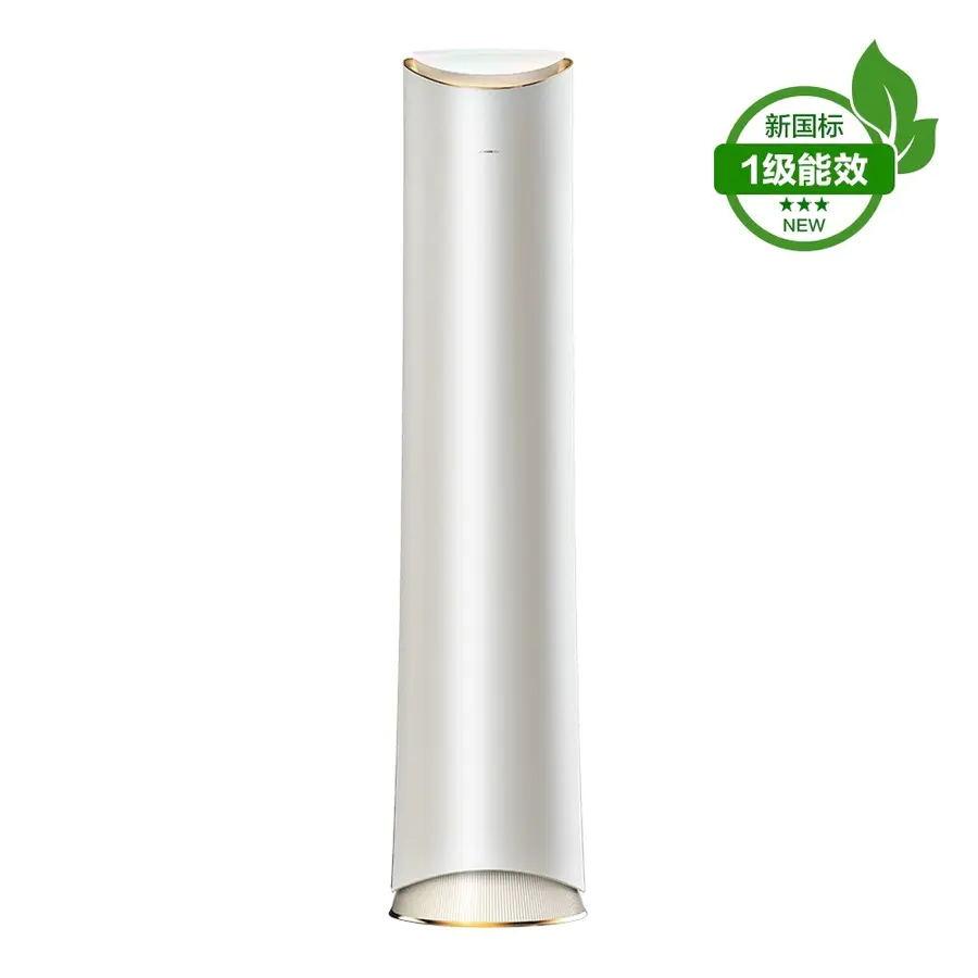 【新國標】格力?明珠變頻冷暖2匹1級能效柜機空調KFR-50LW(50502)FNhCa-B1(WIFI)