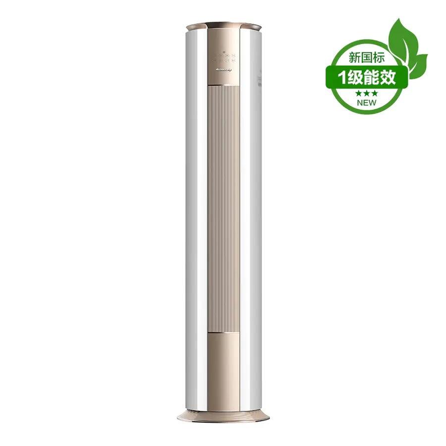 【企業團購專享】冷靜王變頻冷暖2匹1級能效柜機空調 KFR-50LW(50583)FNhAa-B1(WIFI)(含管) 頂(金秋白)