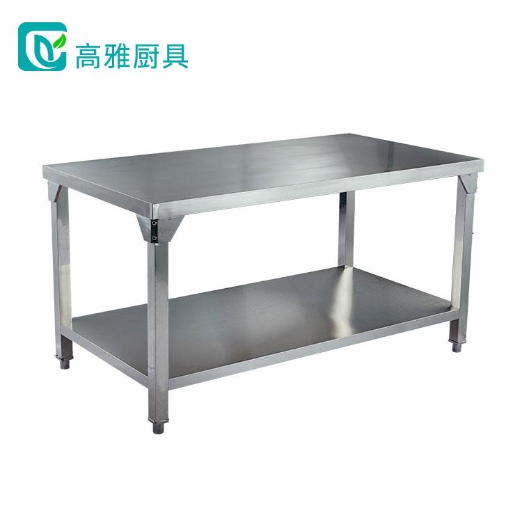 加厚雙層不銹鋼工作臺_GYT03