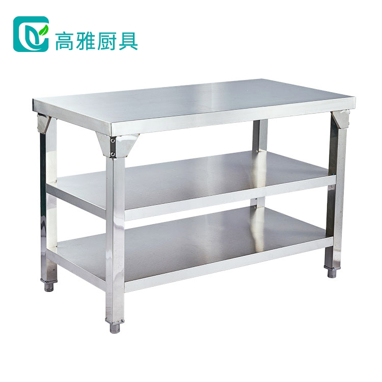 加厚三層不銹鋼工作臺_GYT04