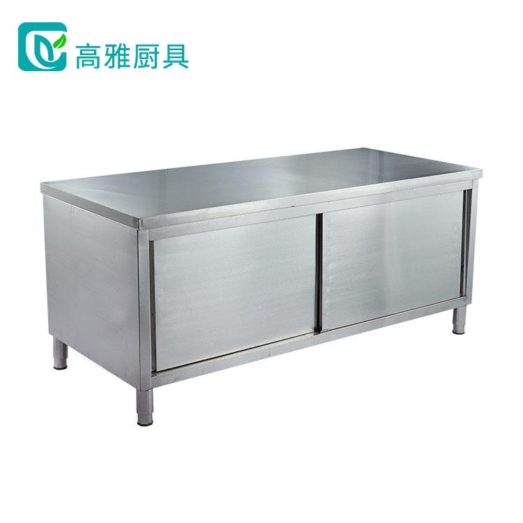 廚房不銹鋼荷臺_GYT13